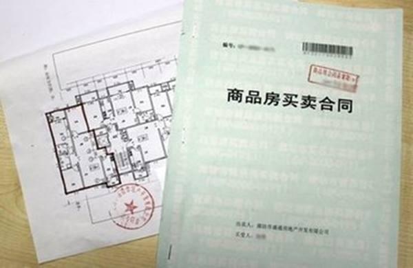 购买房屋收房后室内配套不齐 根据房屋买卖合同可起诉维护权益
