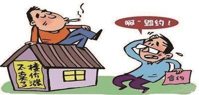 [以案释法]开发商单方撕毁认购协议 起诉赔偿购房者29万