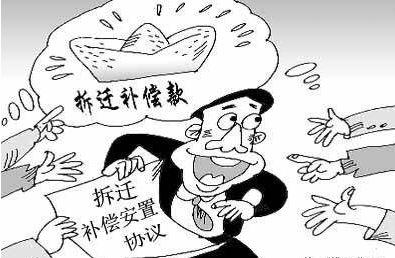 京云拆迁律师依法维权 法院判定原拆迁补偿协议无效