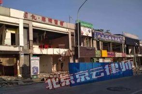 杭州霍先生 商铺拆迁起纠纷 拆迁律师代理后通过诉讼提高补偿