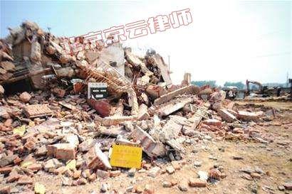江苏张先生 经营的渔场被强推、拆迁 最终法院判决拆迁违法