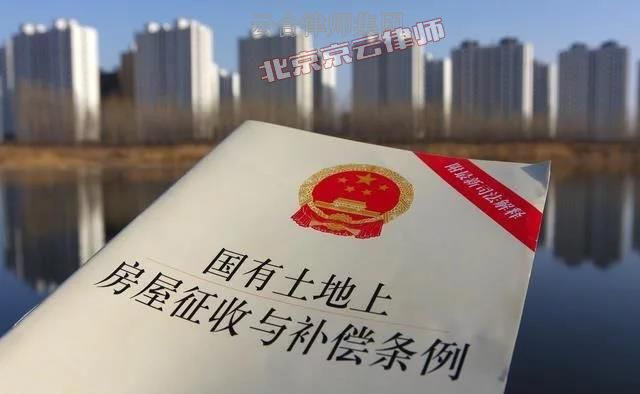 拆迁律师【江苏省企业拆迁补偿政策条例最全解析】