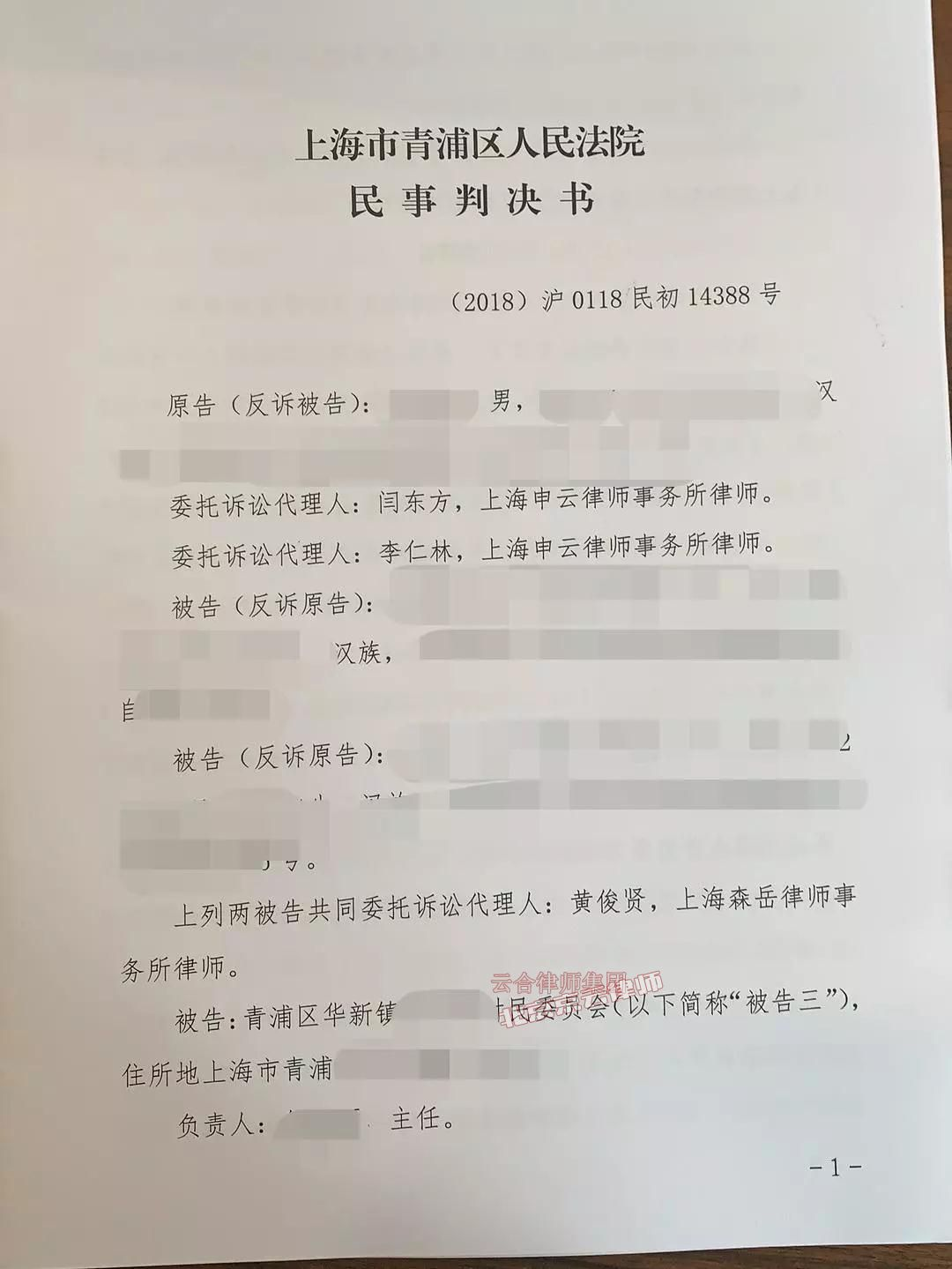 """【胜诉案例】承租的厂房被""""拆迁"""",承租人是否可以获得补偿?"""