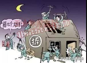 浙江湖州李某合法厂房遭遇拆迁 拆迁律师诉讼确认拆迁行为违法