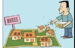 房屋征收拆迁过程中 常见的被定性为违章建筑的有哪些情形?