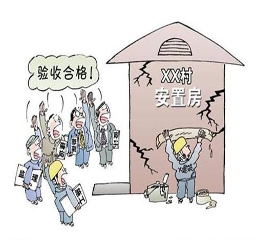 房产拆迁律师 | 常见拆迁安置房纠纷有哪些?遇到问题该怎么办?