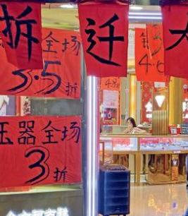 深圳城中村改造白石洲拆除重建工作即将开始