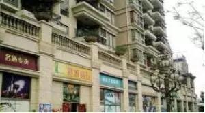 商铺拆迁如何补偿?不同的商铺类型有不同的搬迁补偿标准