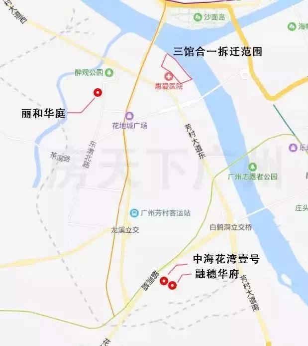 """广州荔湾区""""三馆合一""""项目的国有土地上房屋征收拆迁规定"""