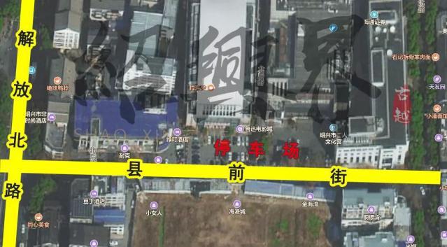 何为合理拆迁补偿?来看看绍兴这个地块的房屋拆迁,最高补偿3.8万/m2 !
