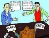 <a href=https://www.jingyunlvshi.com/remove/House/ target=_blank class=infotextkey>房屋拆迁</a>纠纷
