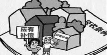 注意了!这类农村房屋拆迁可以按照城市房屋补偿标准给予补偿