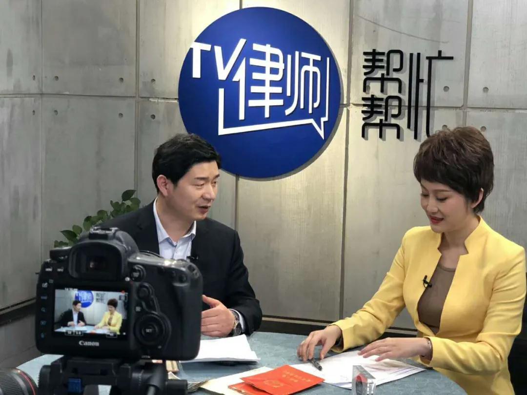 """京云律所王兴华主任来到北京电视台,录制""""律师帮帮忙节目"""""""