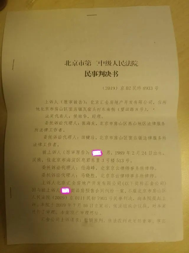 <a href=https://www.jingyunlvshi.com/House/yqjf/ target=_blank class=infotextkey>延期交房</a>