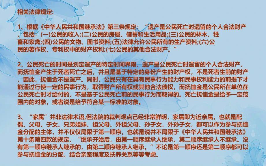 小儿子霸占老人遗产,家庭矛盾爆发!北京电视台律师帮帮忙节目,王兴华律师为大家支招!