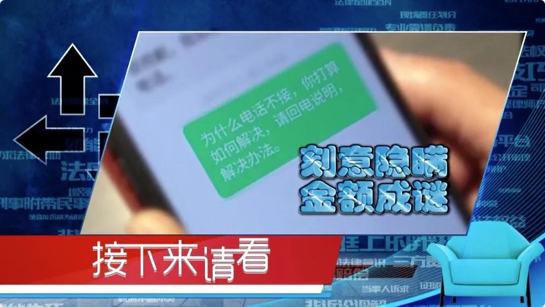王兴华律师应邀到《律师帮帮忙》栏目讲解法律咨询