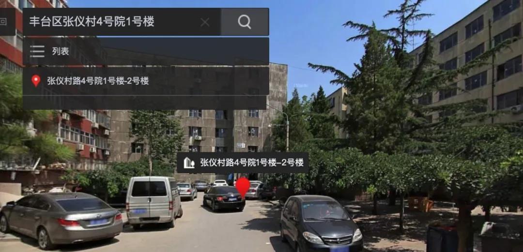 京云律师王兴华主任解析:房子住了30年,什么时候能办房产证?